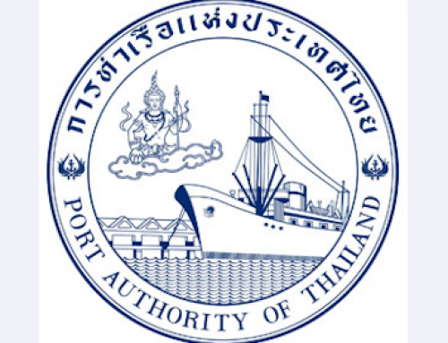 Port Authority of Thailand (Klong Toey)